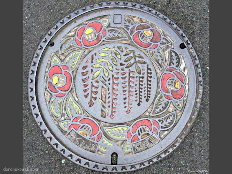 筑紫野市(福岡県)の「フタw」