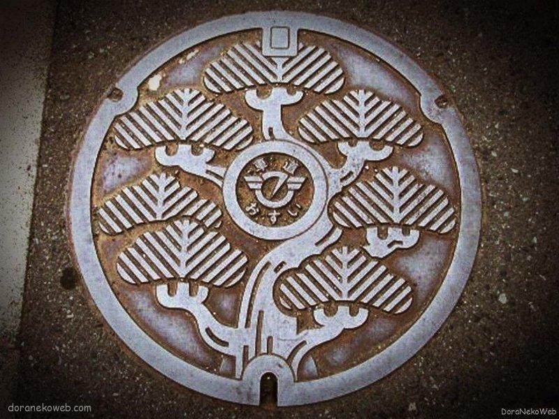 藤沢市(神奈川県)の「フタw」Part2