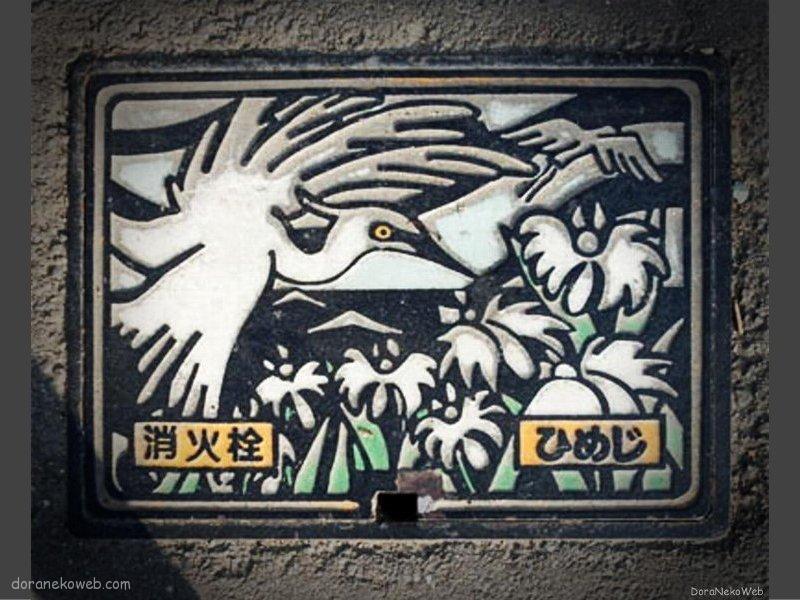 姫路市(兵庫県)の「フタw」Part5