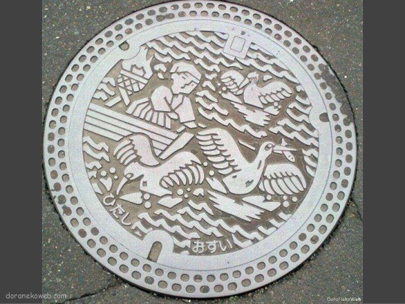 日田市(大分県)の「フタw」