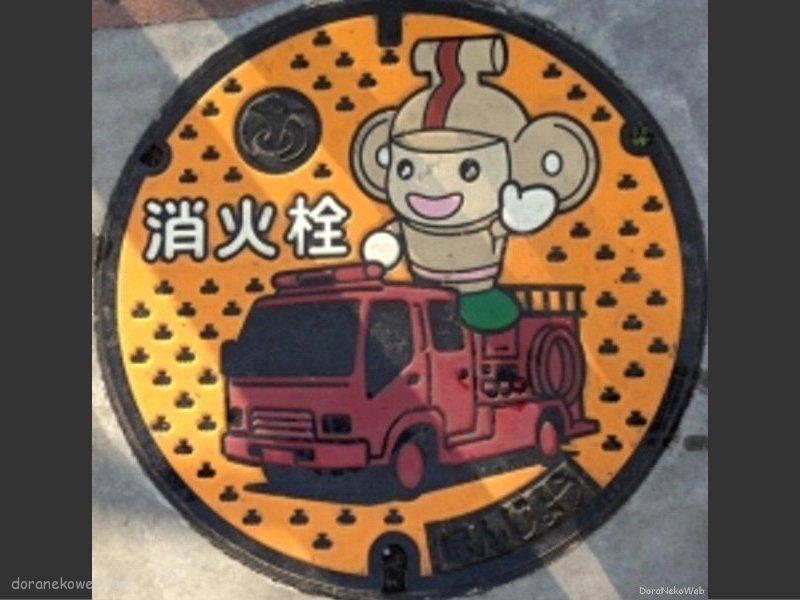 本庄市(埼玉県)の「フタw」Part2