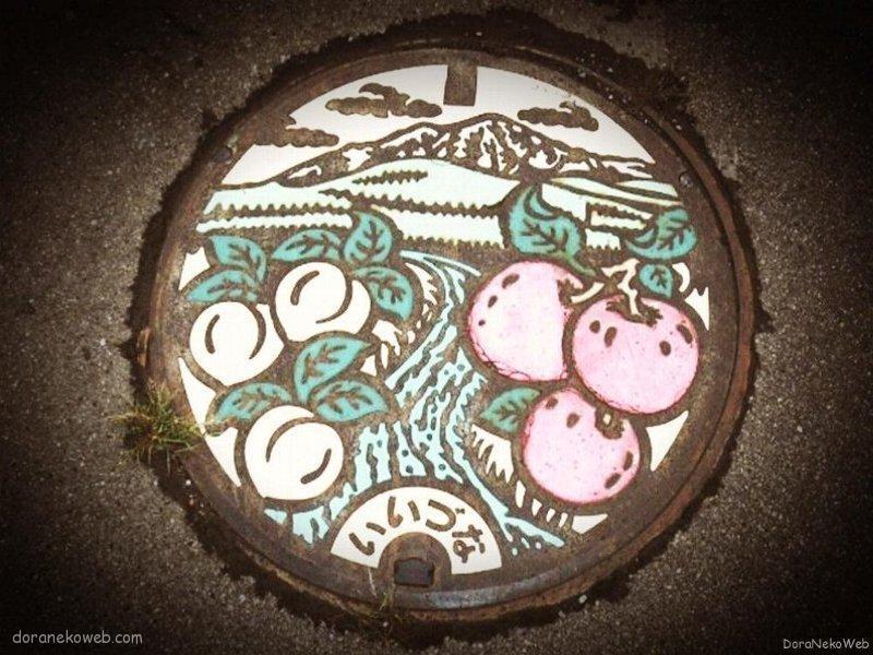 飯綱町(長野県)の「フタw」