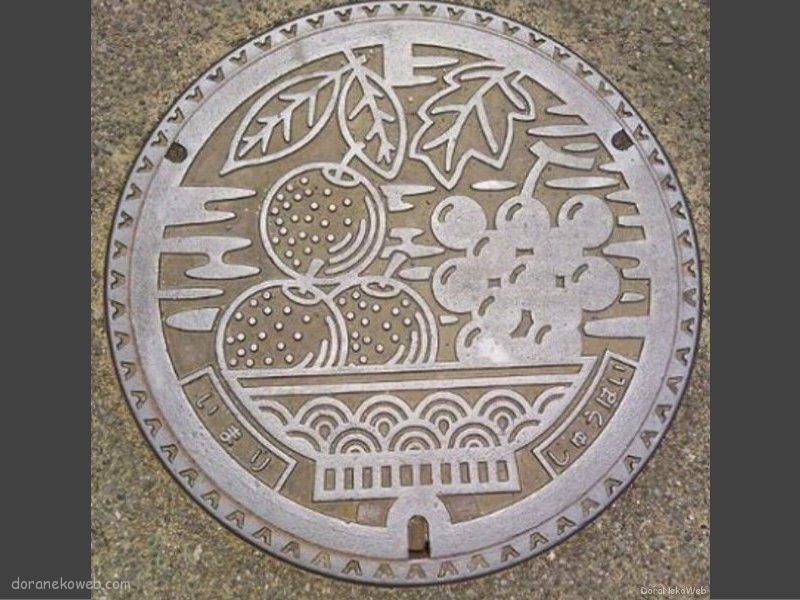 伊万里市(佐賀県)の「フタw」Part3