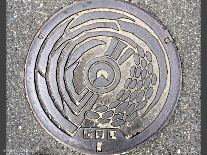 糸島市(福岡県)の「フタw」