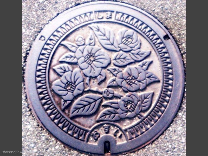 糸島市(福岡県)の「フタw」Part2