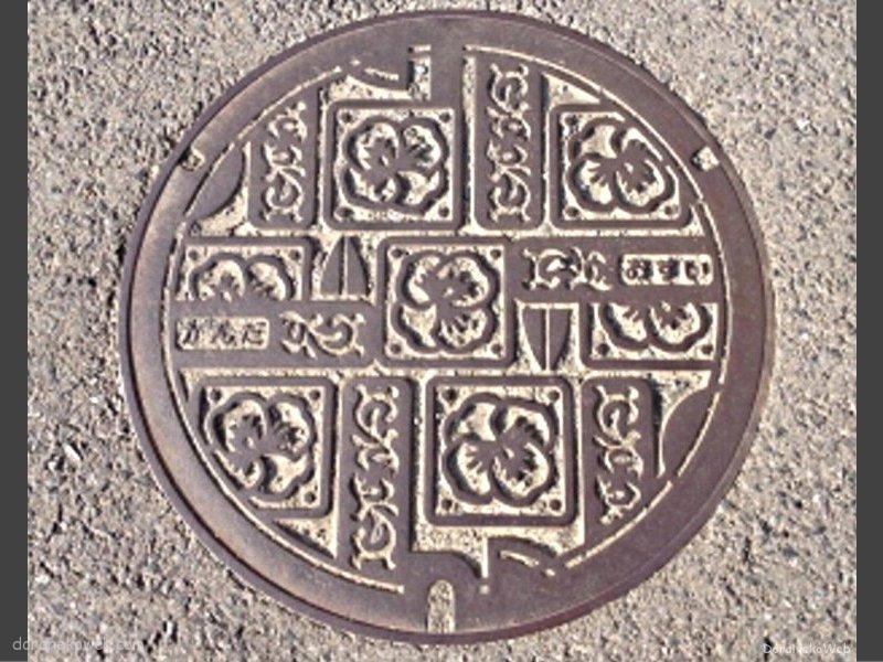 苅田町(福岡県)の「フタw」