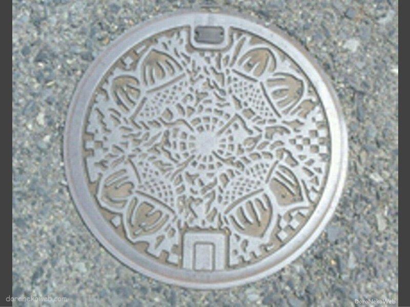 北九州市(福岡県)の「フタw」Part2