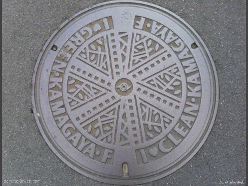 鎌ケ谷市(千葉県)の「フタw」Part2