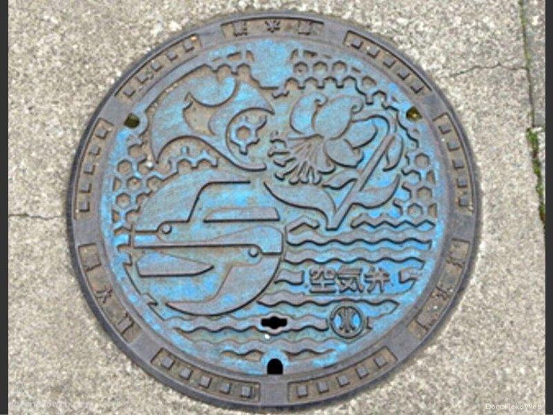 鎌倉市(神奈川県)の「フタw」Part3