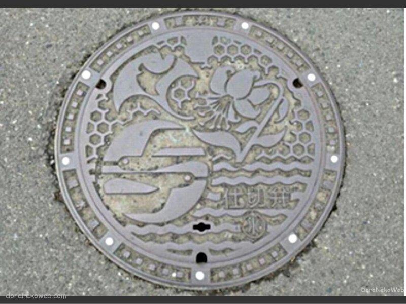 鎌倉市(神奈川県)の「フタw」Part4