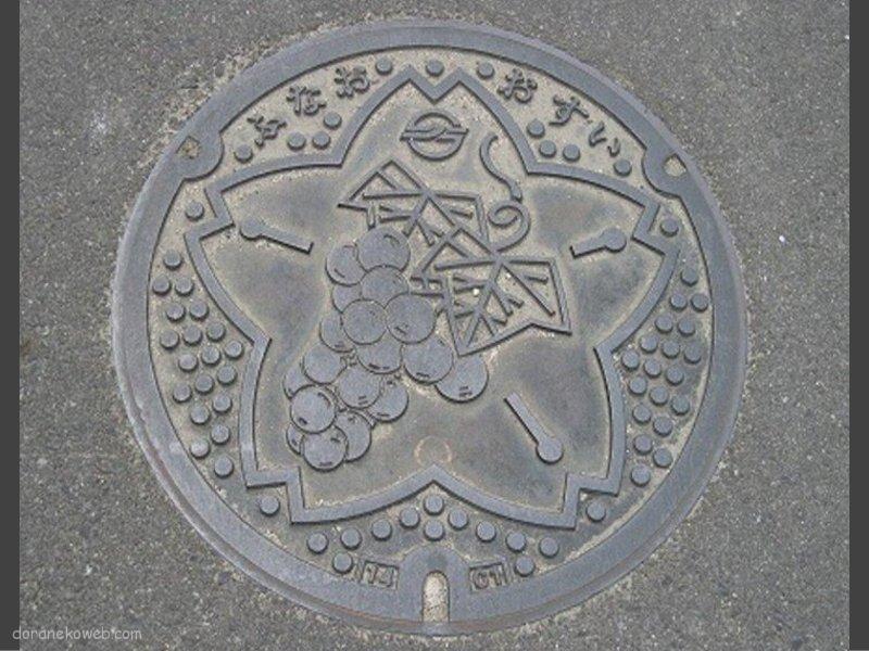 倉敷市(岡山県)の「フタw」Part9