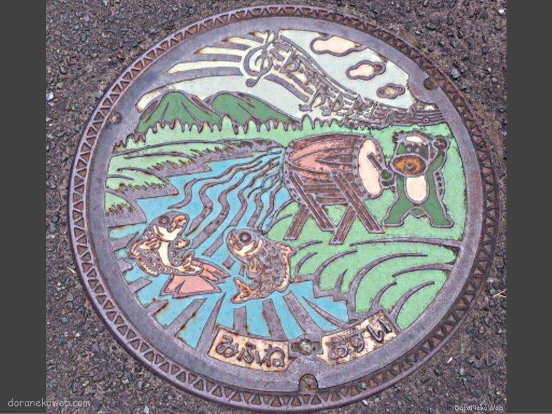 御船町(熊本県)の「フタw」