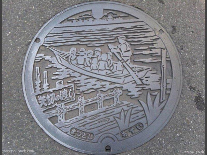 松戸市(千葉県)の「フタw」Part2