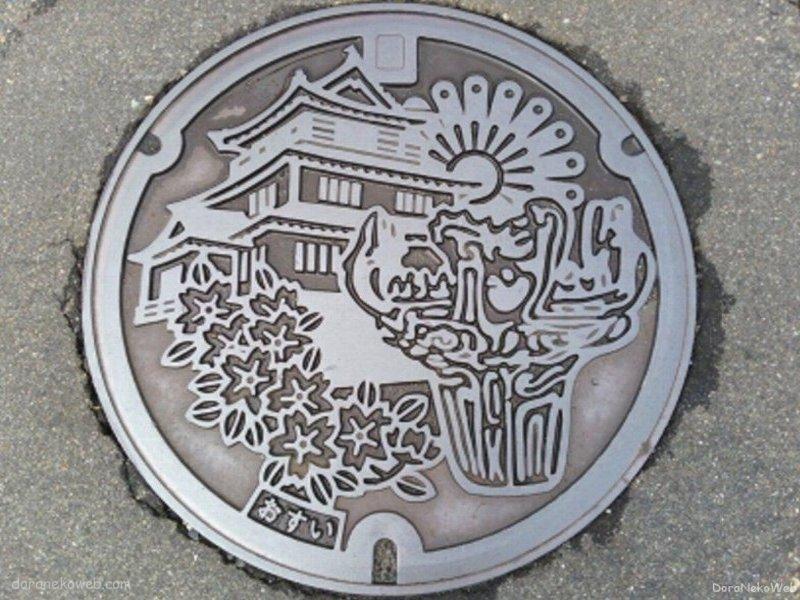 長岡市(新潟県)の「フタw」Part3