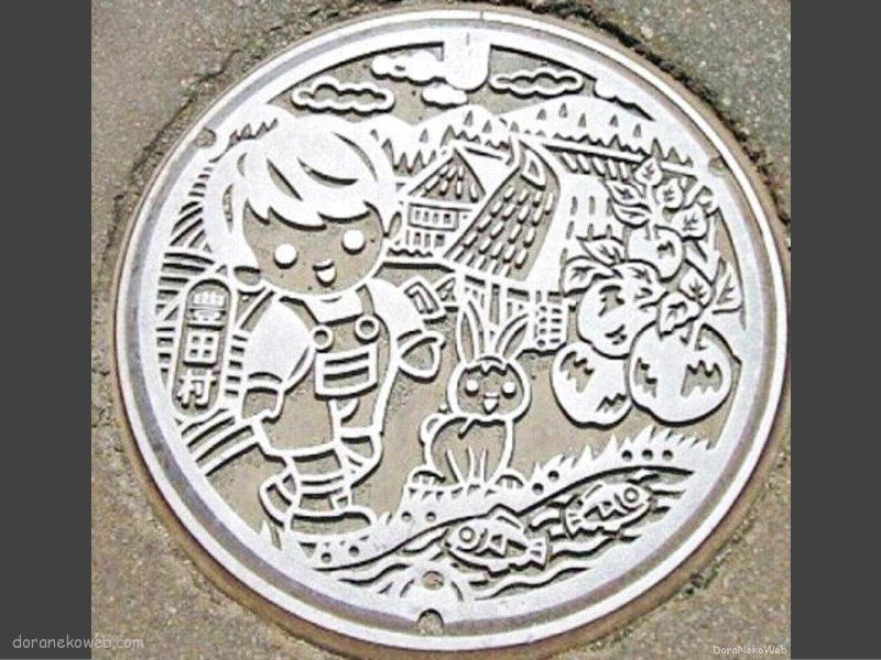 中野市(長野県)の「フタw」Part2