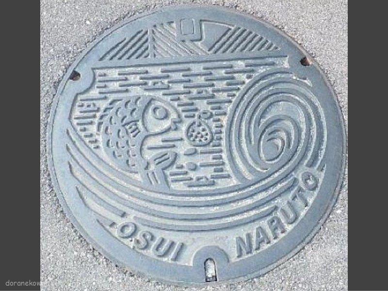 鳴門市(徳島県)の「フタw」Part3