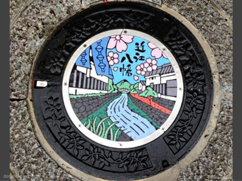 近江八幡市(滋賀県)の「フタw」Part3