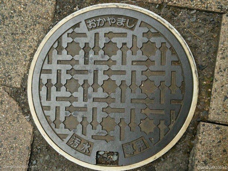 岡山市(岡山県)の「フタw」Part17
