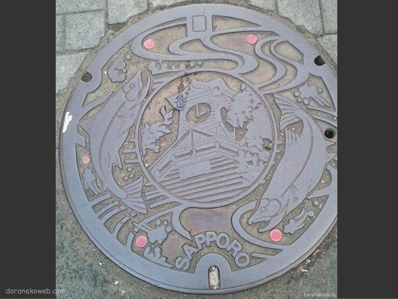 札幌市(北海道)の「フタw」Part3