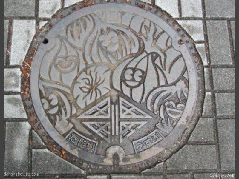 田尻町(大阪府)の「フタw」
