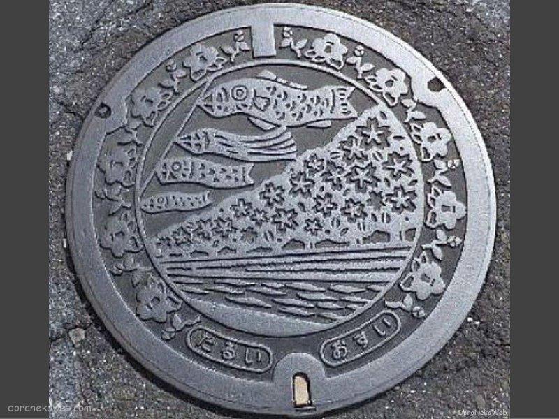 垂井町(岐阜県)の「フタw」