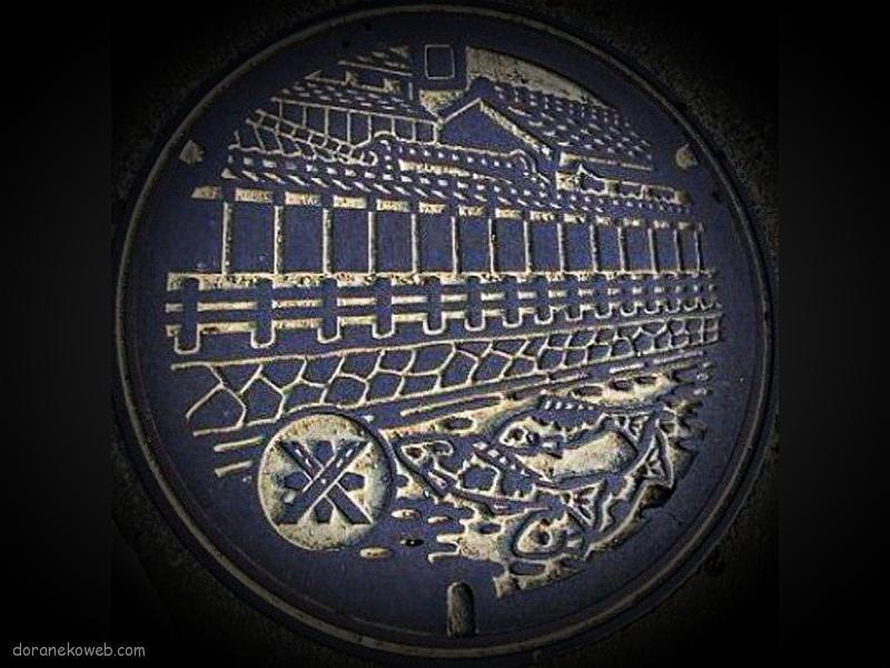 栃木市(栃木県)の「フタw」