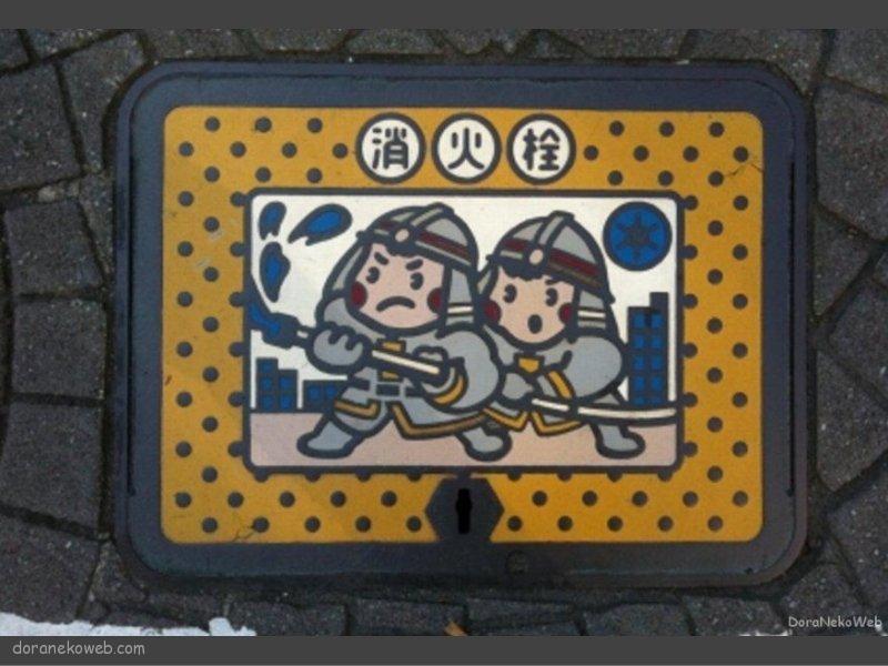 東京都区部(23区内)の「フタw」Part4