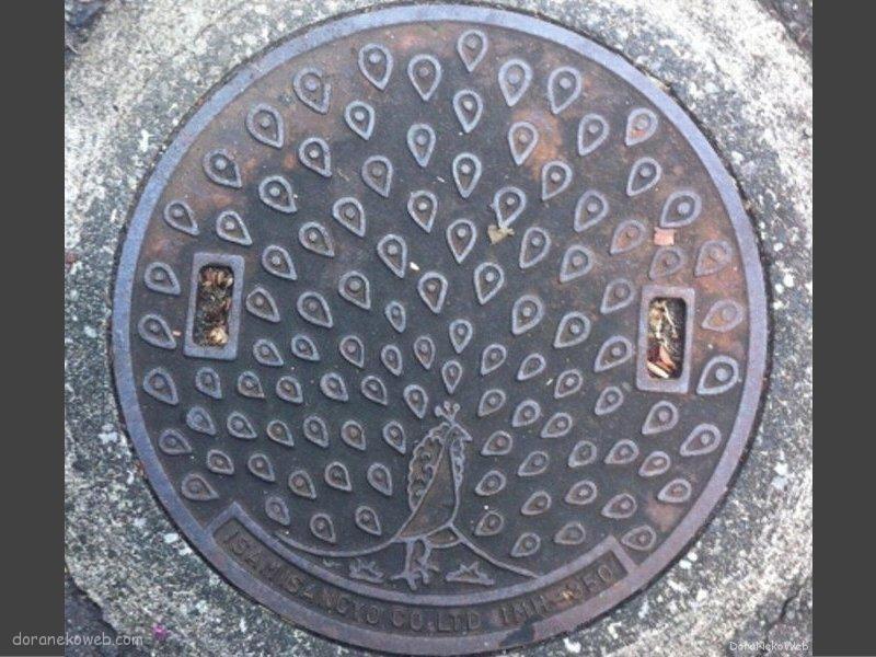 東京都区部(23区内)の「フタw」Part5