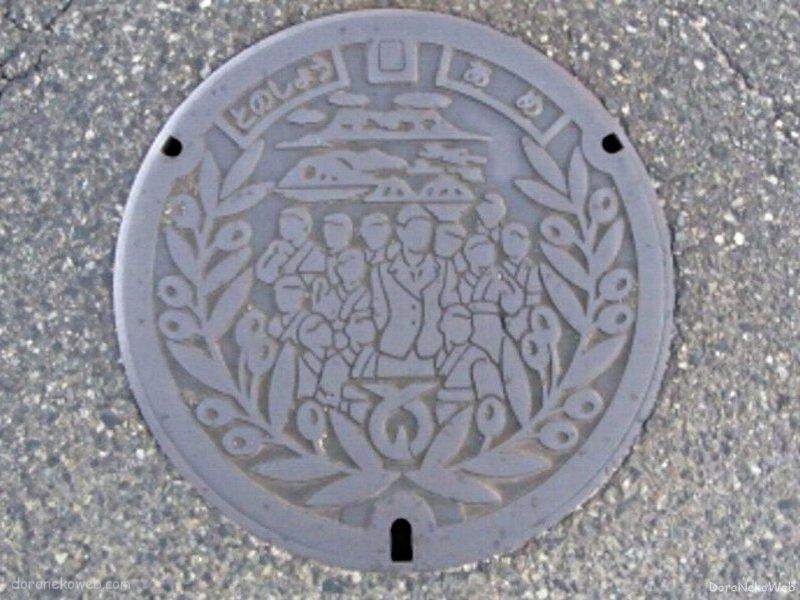 土庄町(香川県)の「フタw」