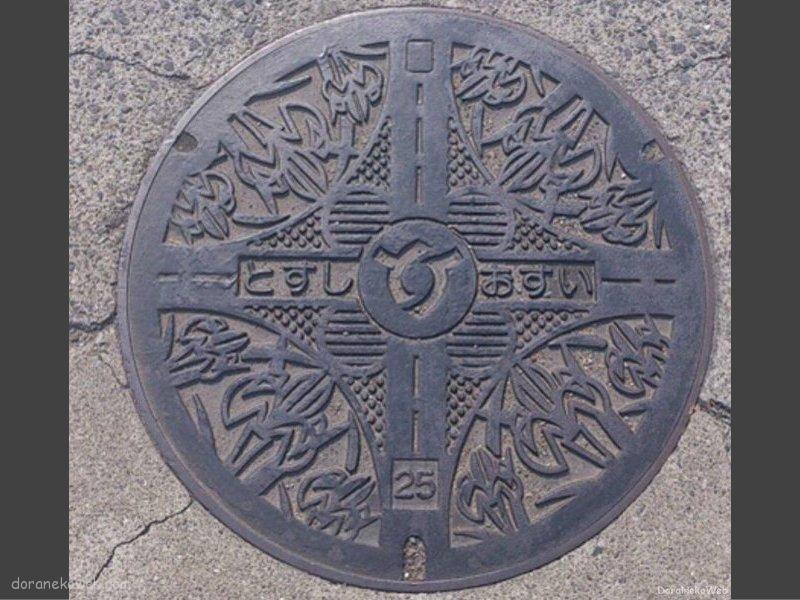 鳥栖市(佐賀県)の「フタw」