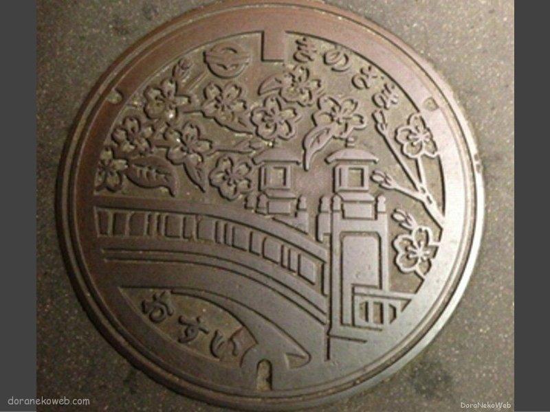 豊岡市(兵庫県)の「フタw」Part3