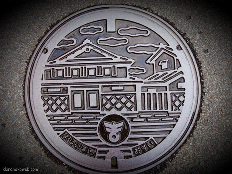 うきは市(福岡県)の「フタw」