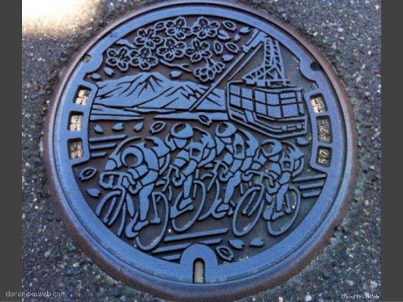 弥彦村(新潟県)の「フタw」