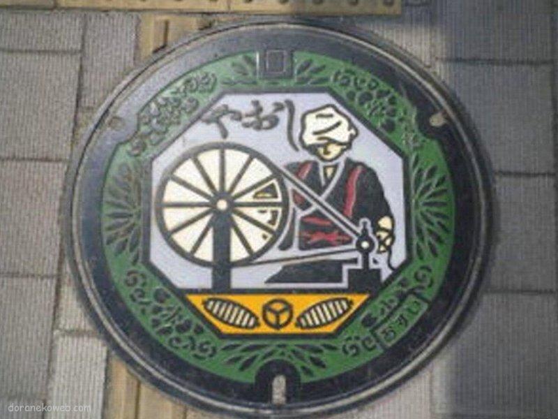八尾市(大阪府)の「フタw」