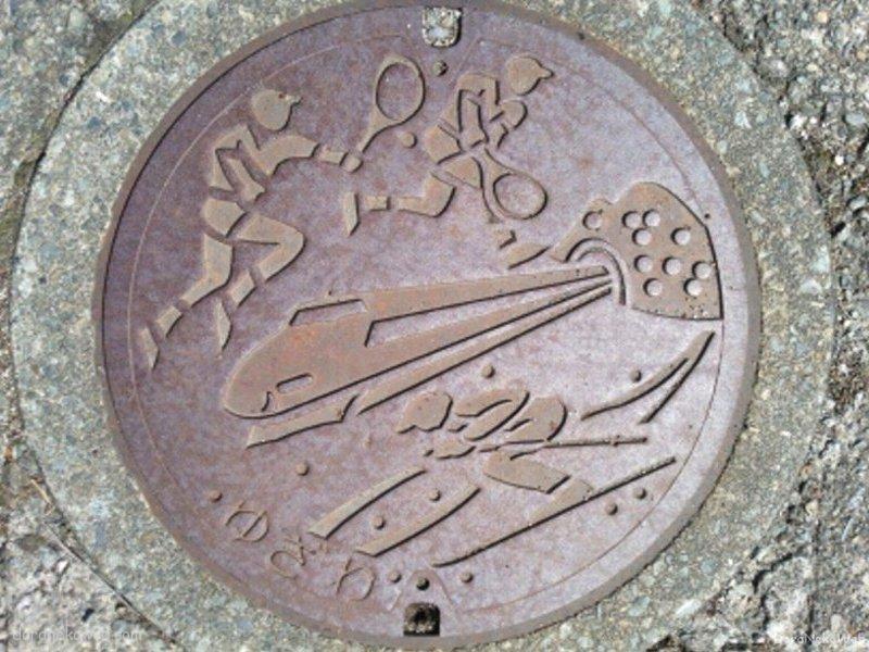 湯沢町(新潟県)の「フタw」
