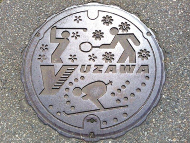 湯沢町(新潟県)の「フタw」Part2