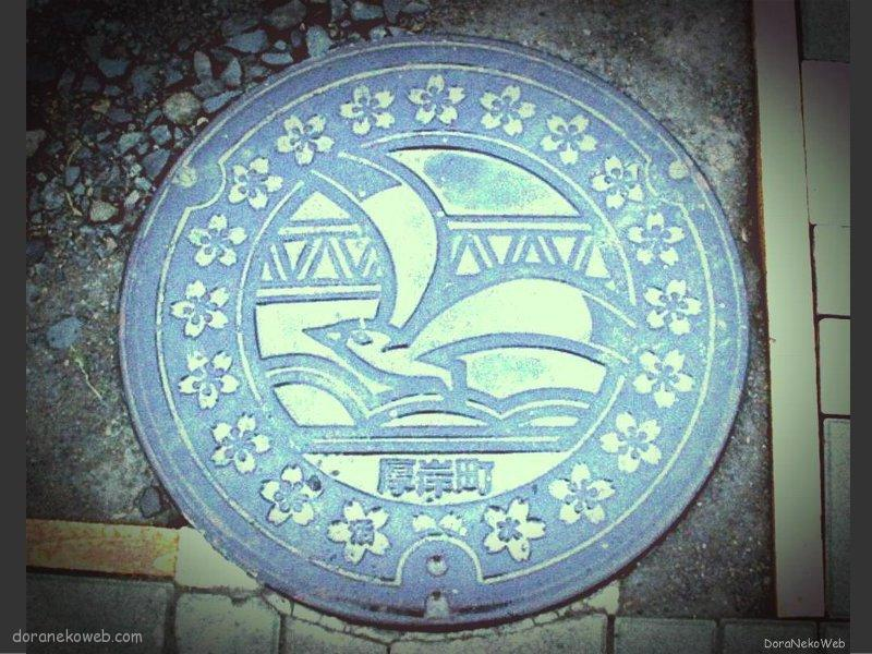 厚岸町(北海道)の「フタw」