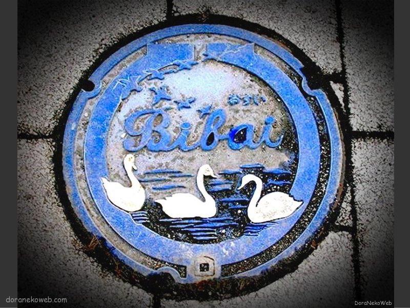 美唄市(北海道)の「フタw」
