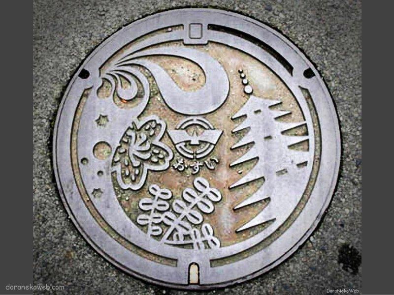 海老名市(神奈川県)の「フタw」