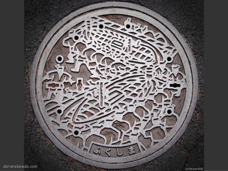 福島市(福島県)の「フタw」Part3