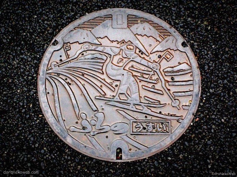 富良野市(北海道)の「フタw」