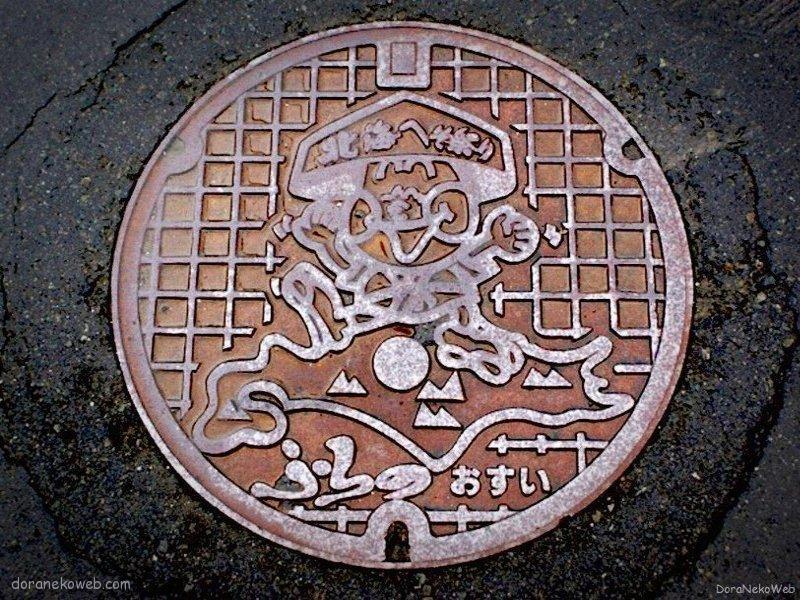 富良野市(北海道)の「フタw」Part2