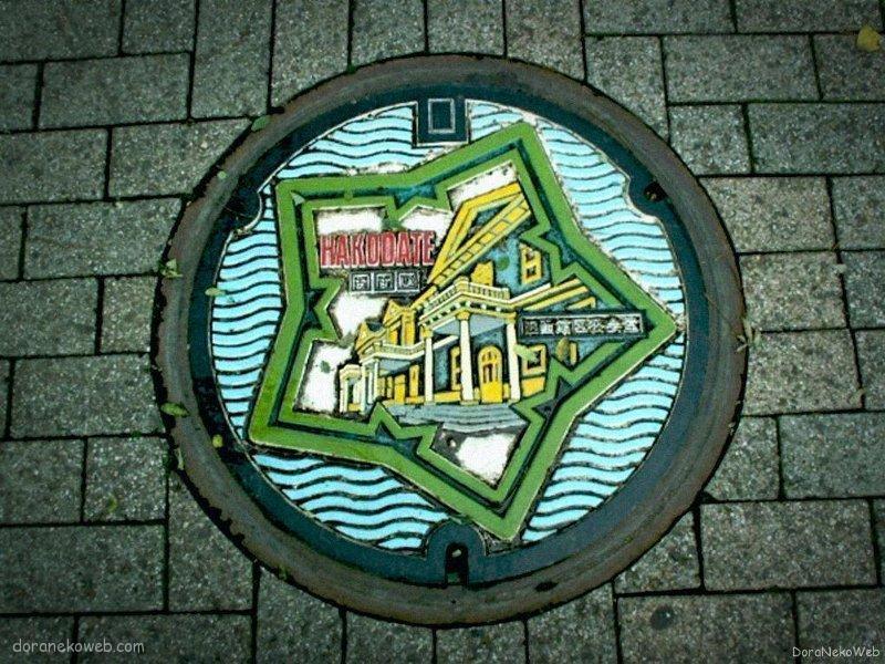 函館市(北海道)の「フタw」Part7