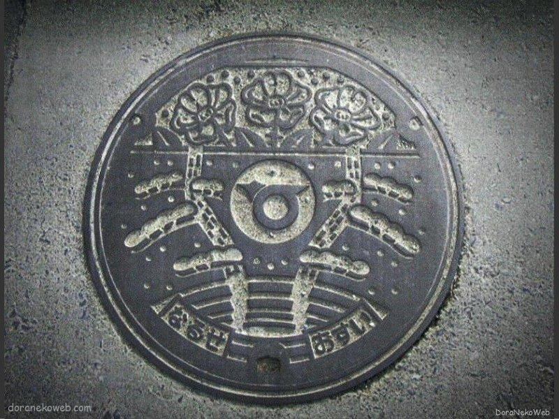 東松島市(宮城県)の「フタw」