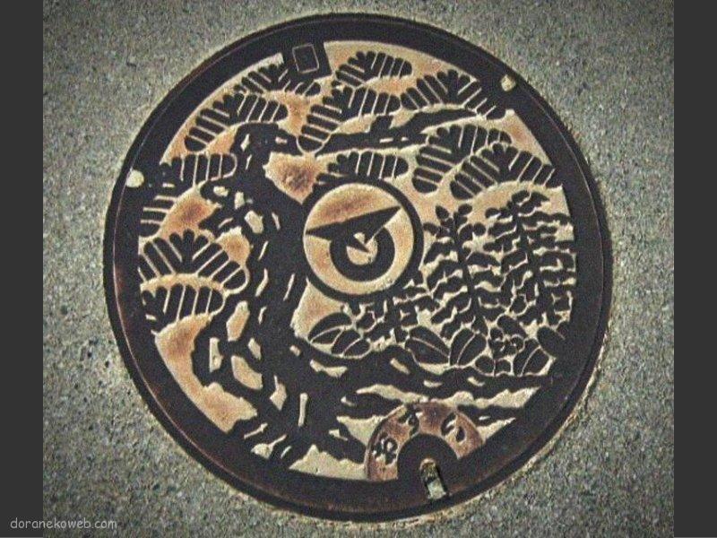 東松島市(宮城県)の「フタw」Part2