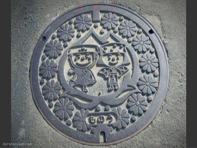 石巻市(宮城県)の「フタw」Part7