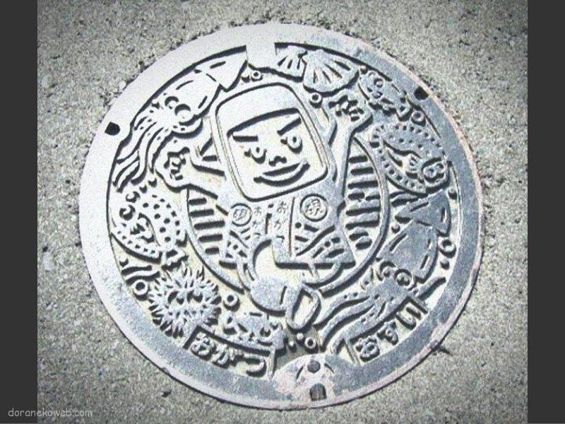 石巻市(宮城県)の「フタw」Part9