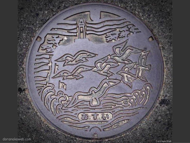 いわき市(福島県)の「フタw」Part2