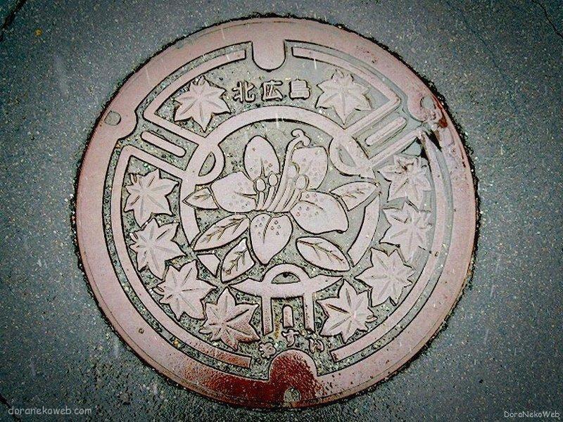 北広島市(北海道)の「フタw」Part2