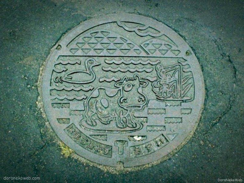 小清水町(北海道)の「フタw」